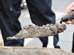 Новости  - В Казани дефицит цемента