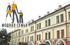 Новости  - В Казани открывается новый магазин для модных и продвинутых людей