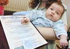 Новости  - Сертификат на материнский капитал получили 86 тысяч татарстанских семей (Татарстан)